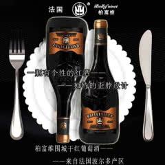法国柏富维围城干红葡萄酒750ml*6瓶