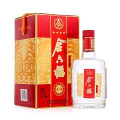 金六福 52度经典四星浓香型白酒 高度白酒 礼盒装粮食酒 口粮酒 500ml单瓶