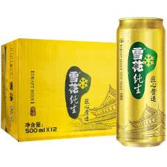 雪花啤酒(Snowbeer)8°纯生500mL(12听装)