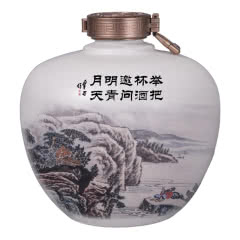 52°白水杜康万里江山酒2500ml