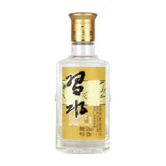 【老酒】52°贵州习酒习水酒 浓香型白酒小酒聚会宴请125ml*1瓶单瓶
