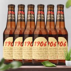 西班牙原装进口啤酒埃斯特拉1906珍藏版330ML*6瓶