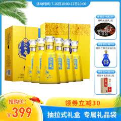 【扳倒井囤货日】52°扳倒井十五白酒整箱 500ml(6瓶装)高度浓香型 礼盒装