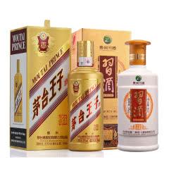 【爆款腰斩】53°茅台王子酒(金王子)500ml+53°金质习酒500ml
