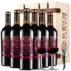 拉斐教皇N07 法国进口干红葡萄酒整箱木盒装750ml*6