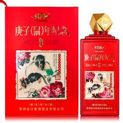 贵州金沙 大师工匠(庚子鼠年纪念酒)53度酱香型白酒500ml礼盒装