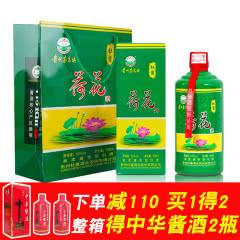 【酱酒核心产区】53°茅台镇杜酱荷花酒 纯粮固态发酵 香柔酱香型白酒500ml单瓶