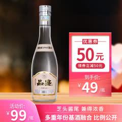 【酒厂直营】42度国井1915酒庄优质大曲品鉴酒500ml