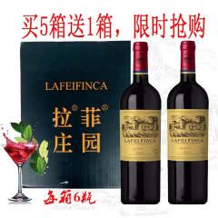 拉菲庄园.皇后干红葡萄酒750ml*6瓶装