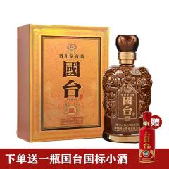 53°国台龙酒酱香型白酒礼盒装500ml*1单瓶