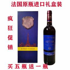 法国原瓶进口拉菲伯爵干红750ml*单支盒装