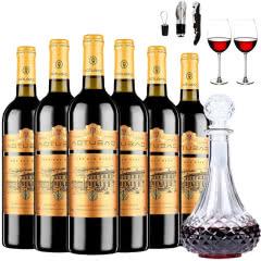 法国原酒进口红酒奥图堡至尊干红葡萄酒750ml*6(组合套装)