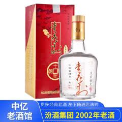 59°汾酒集团杏花村十陈酿原浆极度清香型白酒475ml(2002年老酒)
