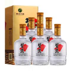 52°贵州习酒 三星 浓香型白酒整箱500ml*6