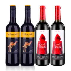 澳大利亚黄尾袋鼠西拉红葡萄酒750ml*2+西班牙奥兰小红帽干红葡萄酒750ml*2