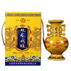 53°山西杏花村镇汾酒产地双龙戏珠白酒礼盒套装蓝色/黄色可选1.5L