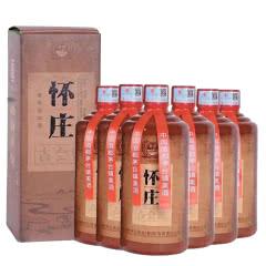 53°怀庄古会盟酱香型白酒整箱500ml*6 整箱装