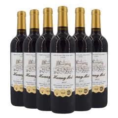 法国原酒进口红酒干红葡萄酒皇魅赤霞珠干红葡萄酒750ml*6整箱
