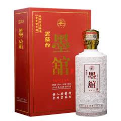 云慕台白酒53°贵州茅台雲慕台墨馆 500ml 酱香型白酒