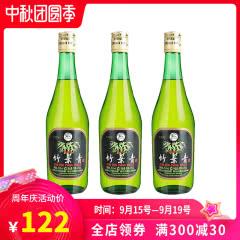 【中秋送礼】45°杏花村汾酒玻璃瓶竹叶青酒475ml(3瓶装)