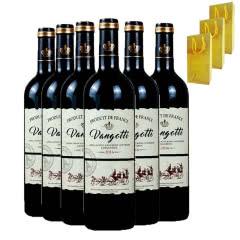 法国原瓶进口红酒 朗格多克 AOP级梵戈蒂干红葡萄酒750ml*6 下单送3只礼袋