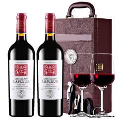法国原酒进口红酒拉斐庄园特藏干红葡萄酒两支礼盒装 750ml*2(酒杯2个+海马刀1个))