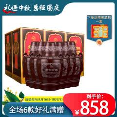53°山西杏花村汾酒 老白汾酒10 清香型坛汾 整箱475ml(6瓶装)