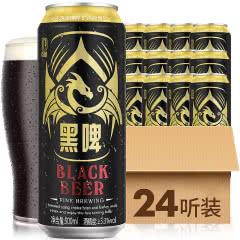嘉百士10度黑啤酒500mL(24听装)