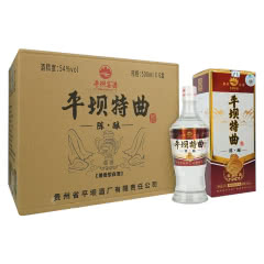 54°平坝特曲 陈酿兼香型白酒500ml6瓶整箱装