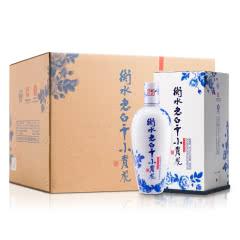 41°衡水老白干 白酒礼盒 小青花 老白干香型 500ml*6瓶 整箱装