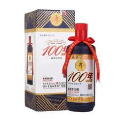 53度 潭酒100年硕果盛世纪念酒 酱香型 500ml 单瓶