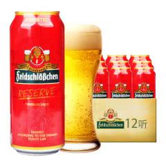 德国进口费尔德堡珍藏拉格黄啤酒500ML*12听