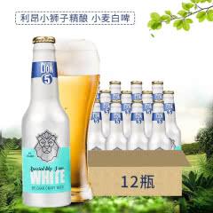 比利时原瓶进口 LION利昂小狮子精酿啤酒 小麦白啤(5号) 铝罐装 330ml*12瓶