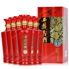 52°西凤古酒 福宴 浓香型白酒整箱500ml*6瓶