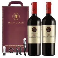 【双支礼盒】澳大利亚进口红酒经典老船长西拉干红葡萄酒2014年750MLX2