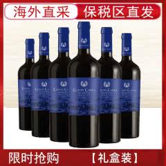 【平铺礼盒装 】智利进口红酒中央山谷产区经典山庄干红葡萄酒750mlx6