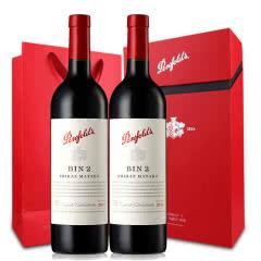澳大利亚原瓶进口红酒 奔富BIN2设拉子玛塔罗干红葡萄酒 奔富双支礼盒750ml*2