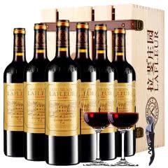 拉斐庄园2009传世干红原酒进口红酒葡萄酒 750ml*6瓶红酒 整箱 木箱装