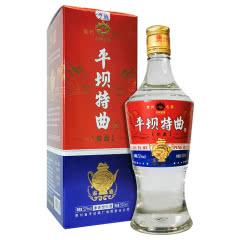 52°平坝窖酒特曲珍品兼香型白酒500ml单瓶装