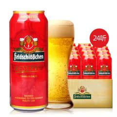 德国进口 费尔德堡珍藏拉格黄啤酒500ML*24听