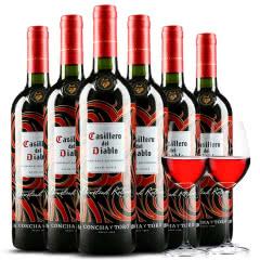 智利原瓶进口红酒 干露红魔鬼魔域之火赤霞珠干红葡萄酒 750ml*6 整箱