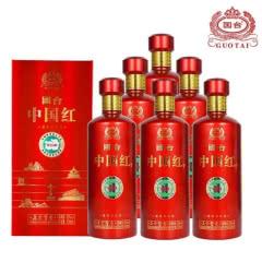 53º贵州国台中国红 酱香型白酒 500ml6整箱装