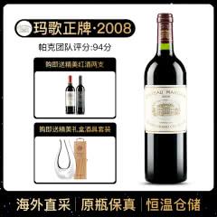 2008年 玛歌酒庄干红葡萄酒 玛歌正牌 法国原瓶进口红酒 单支 750ml