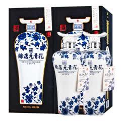 52°赊店 元青花 浓香型白酒500ml*2两瓶装
