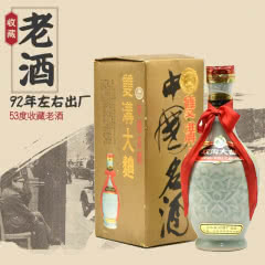 53度双沟大曲年份老酒(90年代初期)收藏老酒 500ml 单瓶
