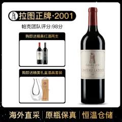 2001年 拉图酒庄干红葡萄酒 拉图正牌 法国原瓶进口红酒 单支 750ml