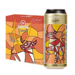 德国进口 冰顶牛年限量版黑啤酒500ml*8礼盒装