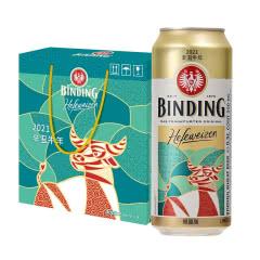 德国进口 冰顶牛年限量版白啤酒500ml*8礼盒装