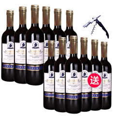 买一箱送一箱 法国进口宾露干红葡萄酒红酒(蓝钻)750ml*6