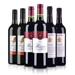 法国拉菲罗斯柴尔德珍藏波尔多*2+澳大利亚红酒朗翡洛荆棘鸟*2+澳大利亚洛伊斯达梅洛BIN168干红*2